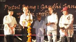 An exhibition on Mahatma Gandhi inaugurated at Muktadhara auditorium