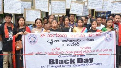 Chakma outfits assembled to observe Black Day at Agartala