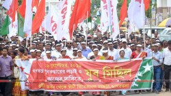 DYFI Organized Protest Rally on 16 September 2019