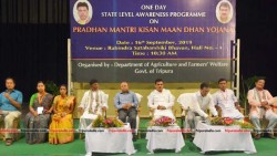 One day state level Awareness programme on PMKMDY at Rabindra Shatabarshiki Bhawan
