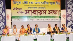 Tripura State Cooperative Bank Organized 36th AGM at RS Bhawan