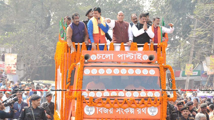 Image result for BJP rath yatra