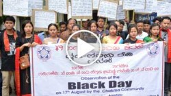 Chakmas tribals in Tripura observes black day