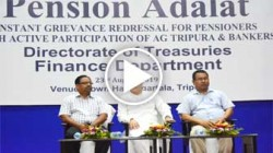 Deputy Chief Minister Jishnu Dev Barma inaugurated pensioners Adalat