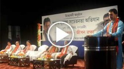 Chief Minister Biplab Kumar Deb Inaugurate Road Safety Awareness Campaign